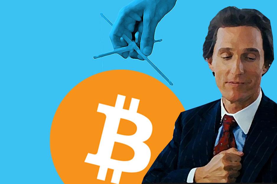 Bitcoin, manipulácia
